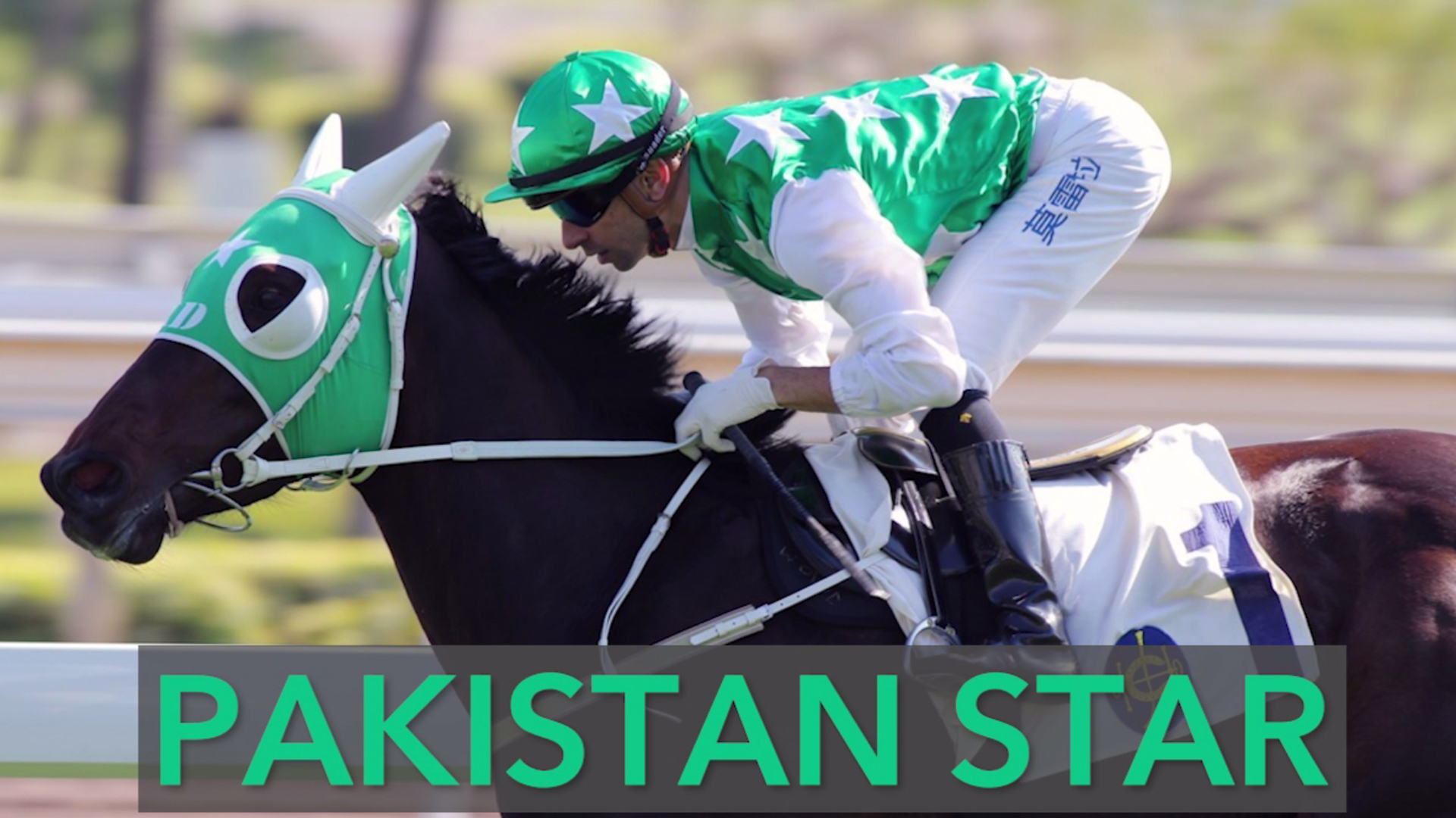 Pakistan Star refuses to run, nearly comes to halt during G3