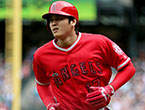 Waiver Wire: Grab Ohtani