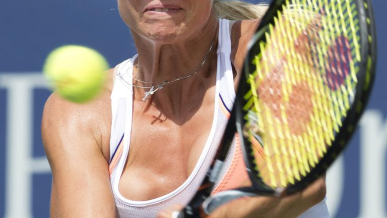 Maria Kirilenko braces herself